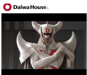 Dwamannx