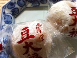 亀澤堂の豆大福は 白