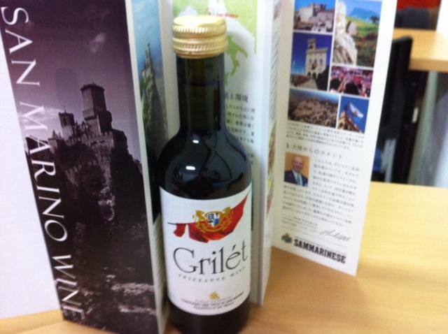 サンマリノのワイン と歴史を知ろう講座です