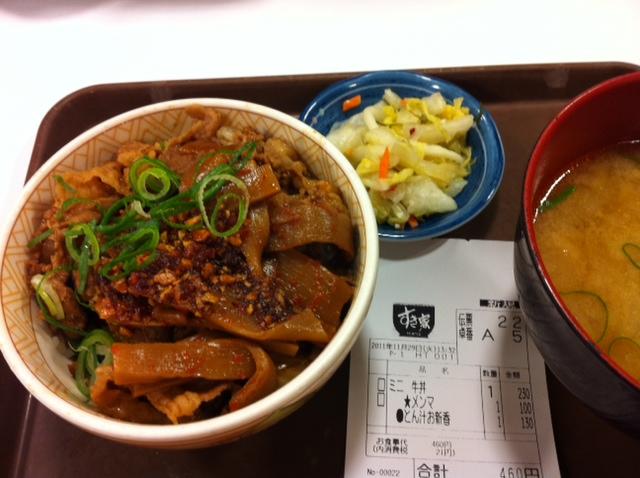 すき家で 食べラーメンマ牛丼