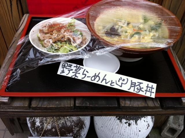 ¥750  桃李で