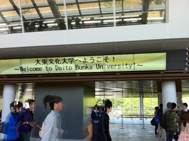 東松山校舎 新しくなりました